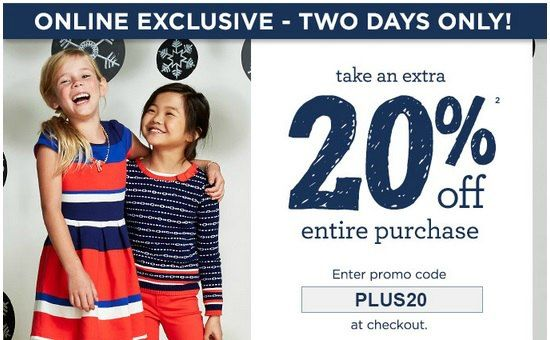 photo relating to Gymboree Printable Coupons identified as Gymboree Coupon Code 20% Off Expires 1-2 Package deal Ideas