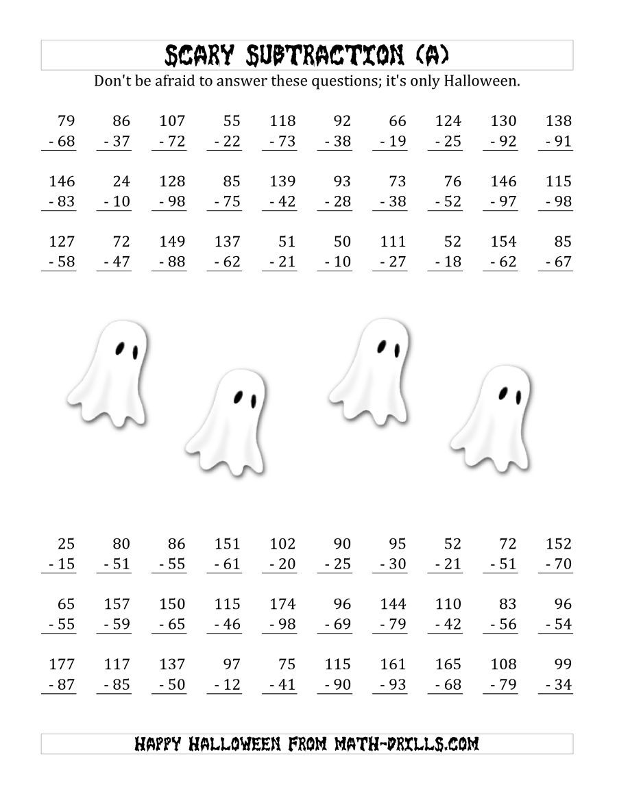 The Scary Subtraction With Double Digit Subtrahends And Differences 10 137 A Math Worksheet From