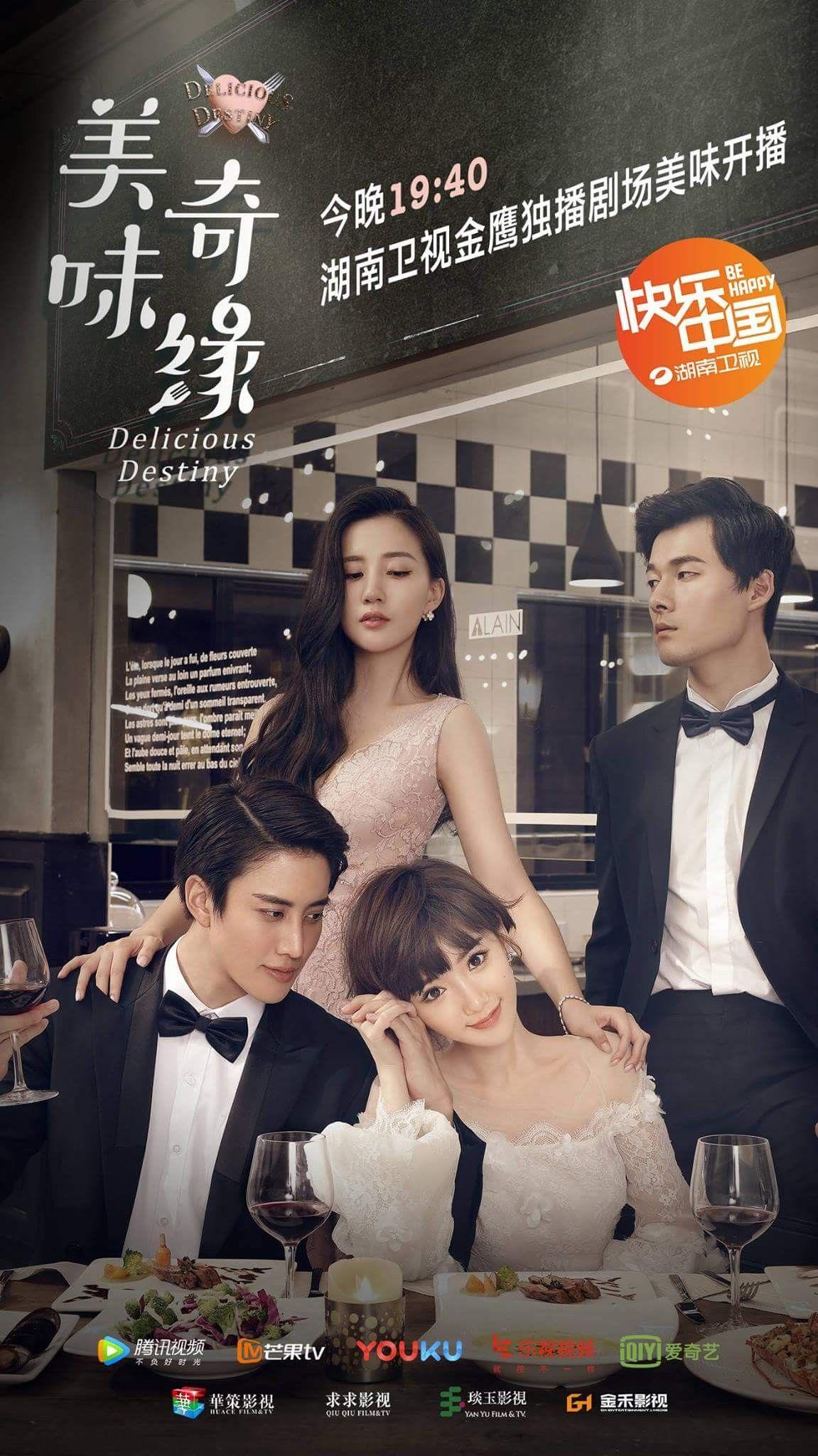 Delicious Destiny | Asian pop en 2019 | Doramas coreanos romanticos