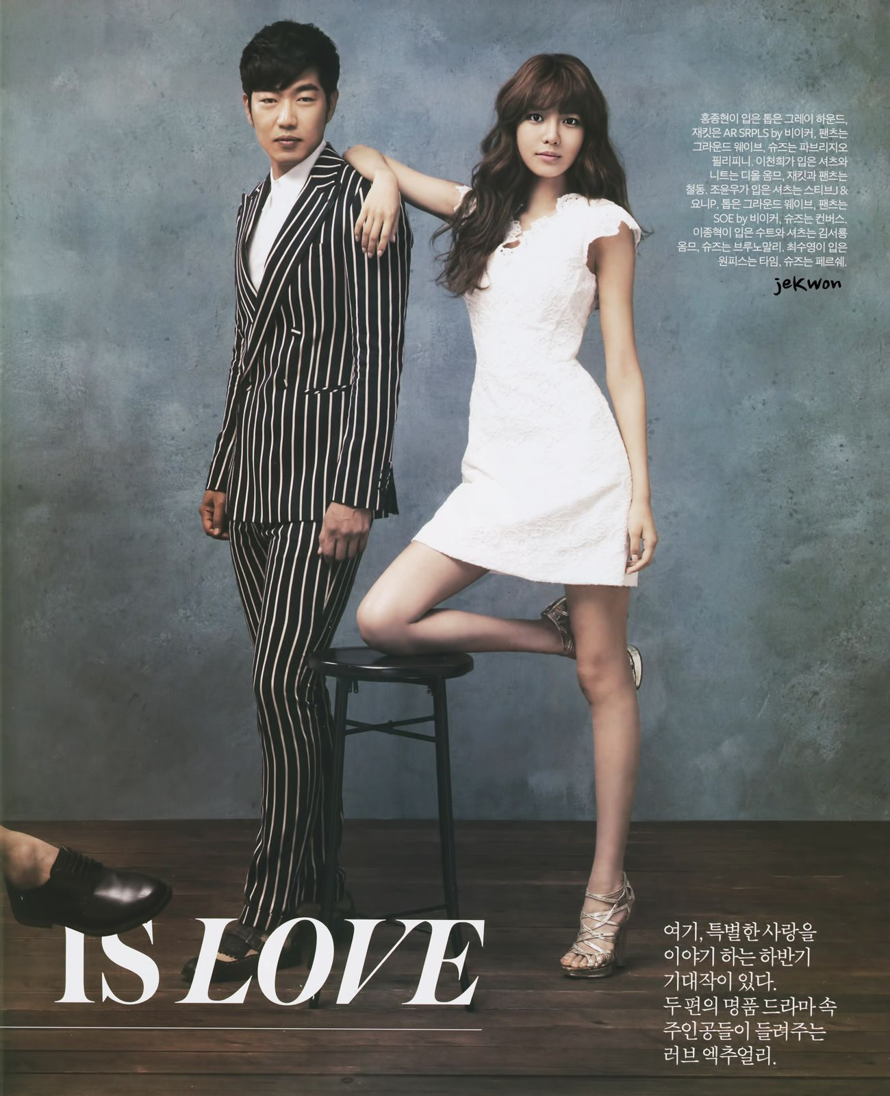 Sooyoung Fashion Style Dating-Agentur cyranoAndroid Location Hookup