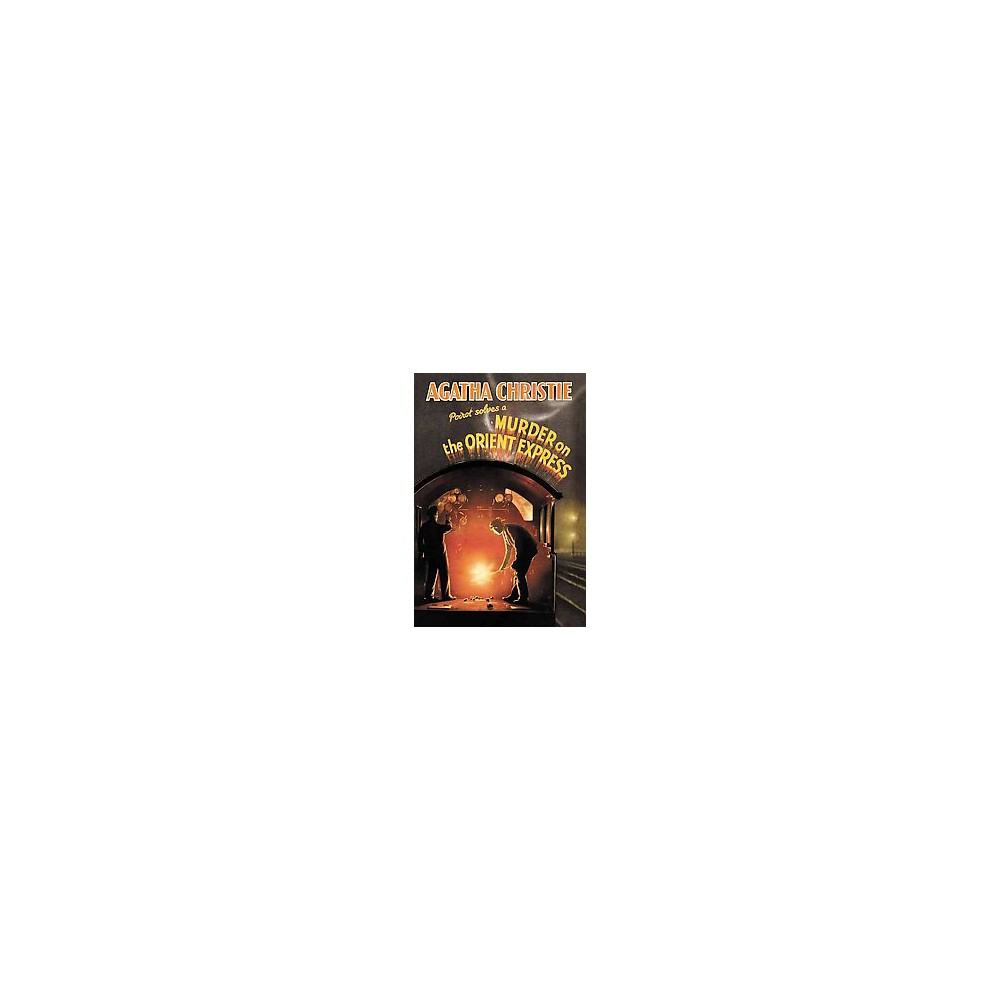 Murder on the Orient Express (Special) (Hardcover) (Agatha Christie)