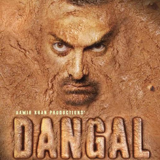 Dangal Cast Gets A Special Cook Dangal Shoot In Punjab Aamir Khan
