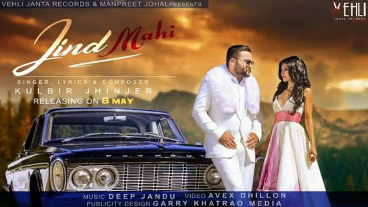 Jind mahi kulbir jhinjer latest punjabi song 2017