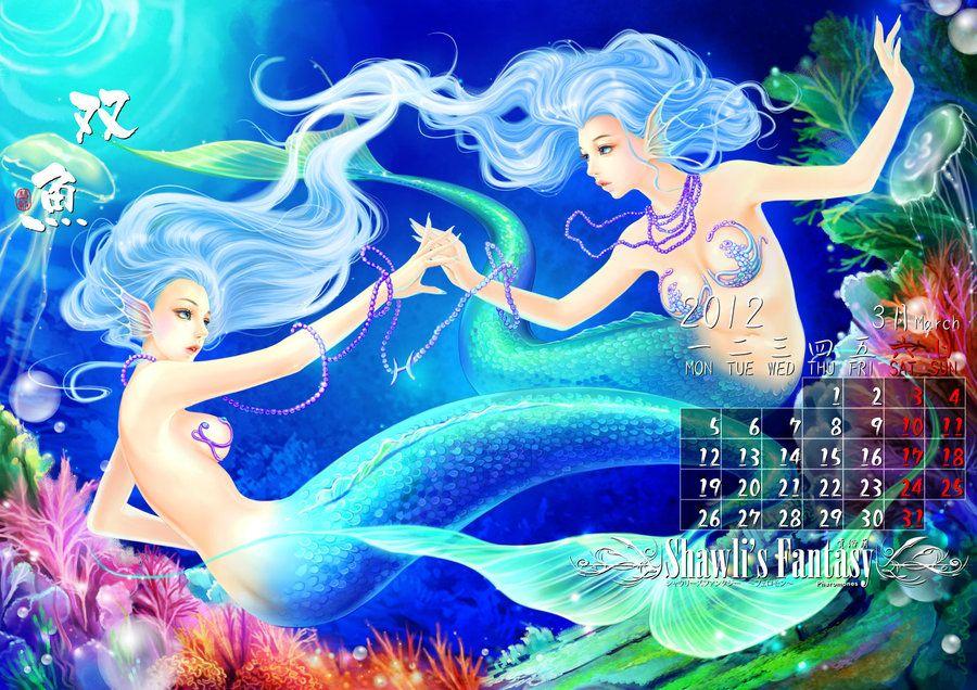 Pisces Calendar Shawli On Deviantart Fantasy Art Jpg 900x636 Illustration Mermaid Fairy Pictures