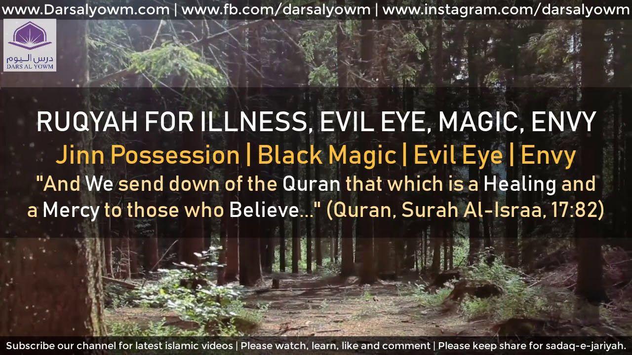 Ruqyah for Illness, Evil Eye, Black Magic, Envy ,Sihir, Jinn