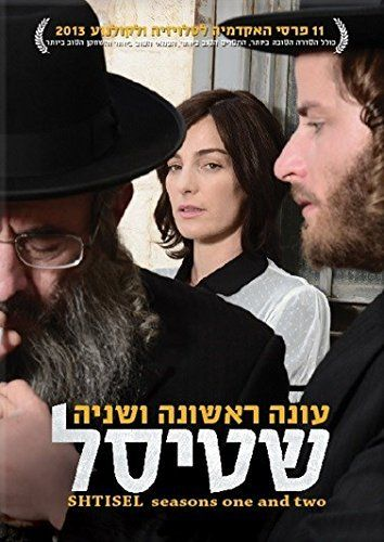 Shtisel Tv Series 2013 Tv Series Drama Tv Shows