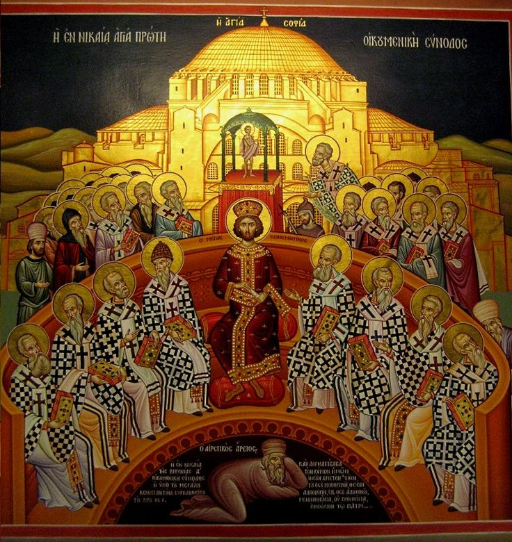 Image result for Constantine battle icon