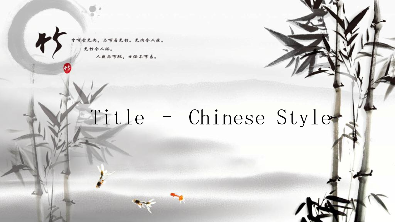 ppt template chinese style bamboo