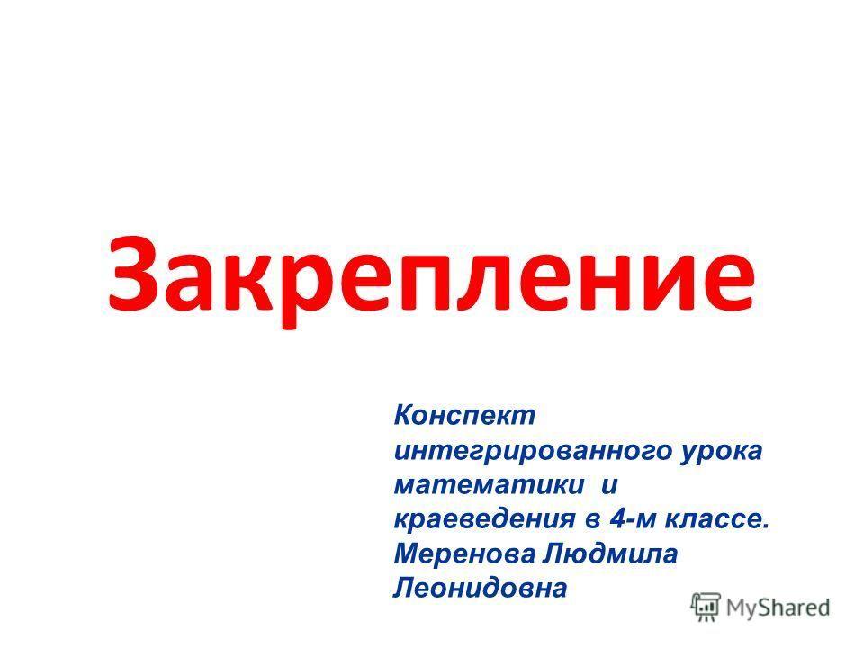 Http spisivay.ru по истории 7 класс юдовская баранов ванюшкина скачать через торрент