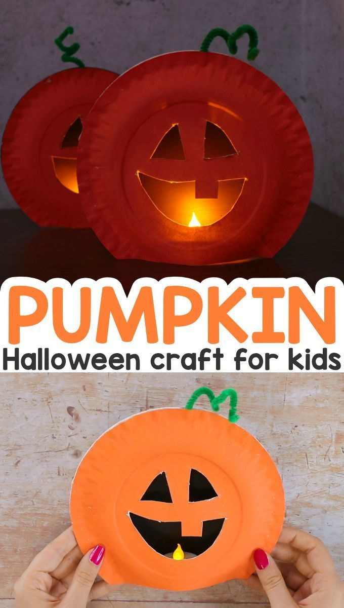 Paper Plate Pumpkin Craft - Easy Peasy and Fun