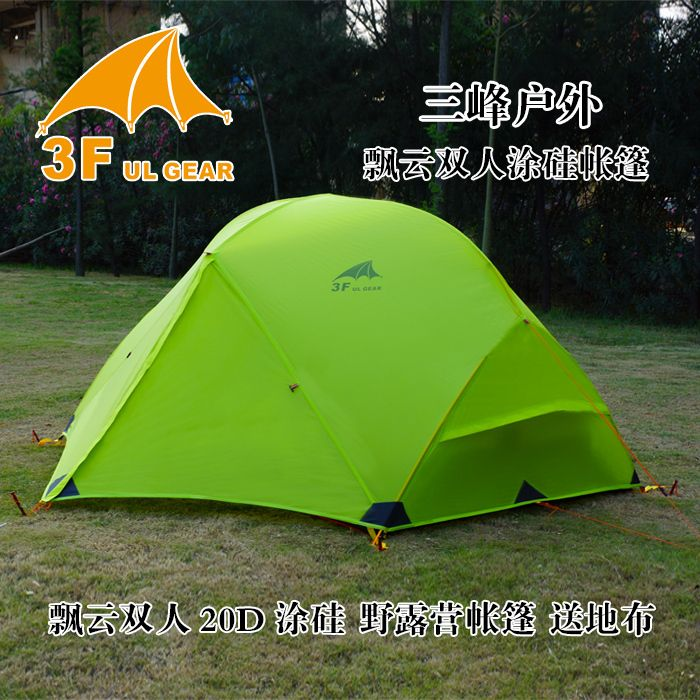 Cheap tent outside Buy Quality c&ing tent peg directly from China tent kid Suppliers UL Gear 2 person 3 season anti rain/wind aluminum rod hiking ... & On sale Ultra light 15D silicon coated anti rain/wind 2 person ...