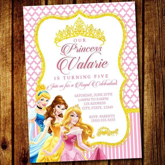 Royal Princess Crown Birthday INVITATION, Pink, Gold