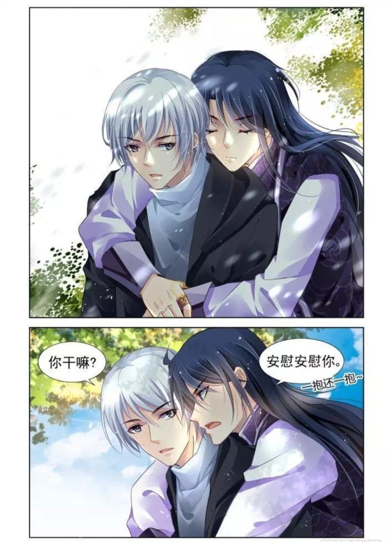 Tanmoku Ki X You Keika Soul Contract Anime Anime Ships