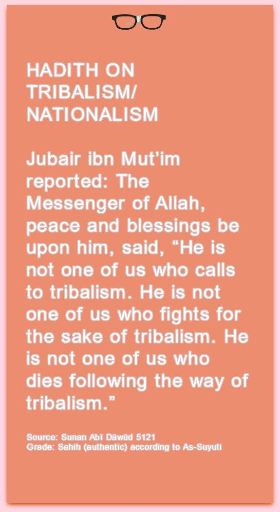 Pin On Quran Hadeeth