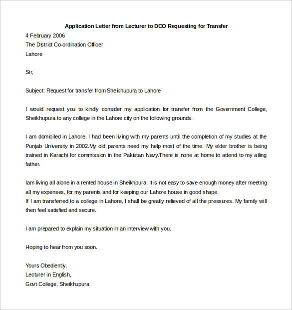 transfer letter templates free sample example format application - sample resume for lecturer