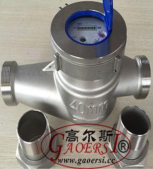 Pin On 23c Water Meter Water Meters Industrial Water Meter Woltman Meter