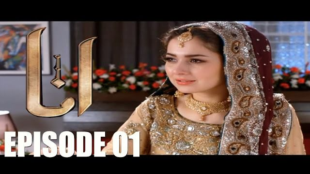 Dramas Online: Anaa Episode #01 HUM TV Drama | Places to Visit