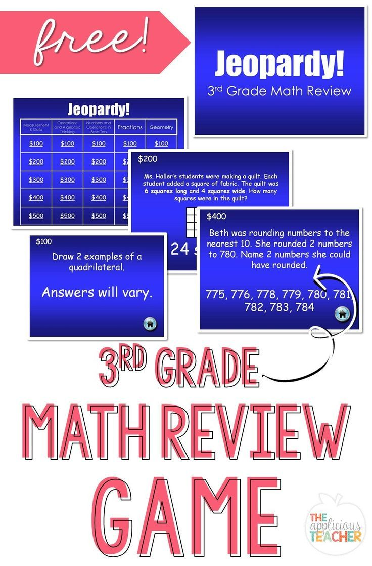 3rd Grade Math Review Game | Maths, Educational math games and Staar ...