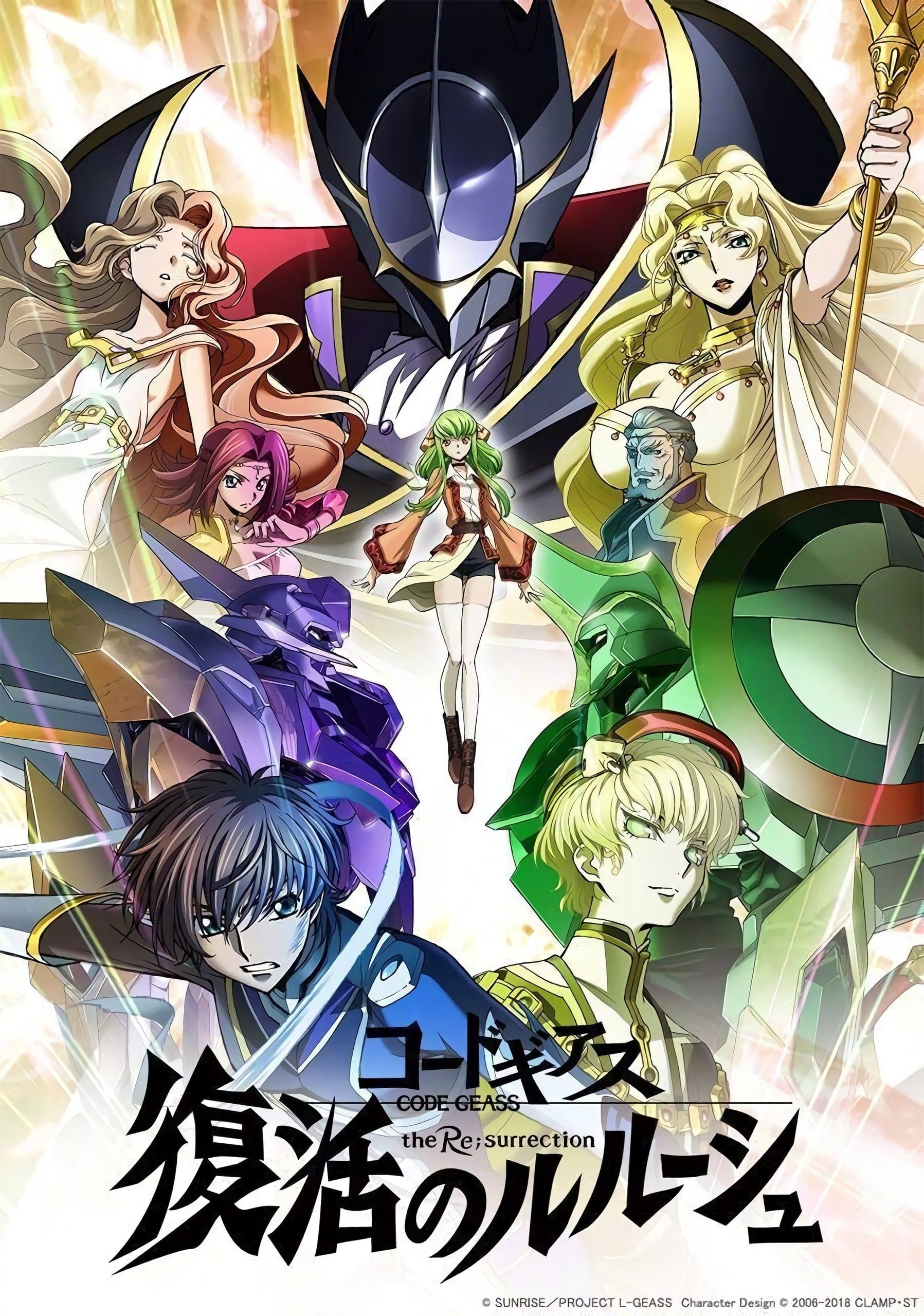 Assistir Filme Completo Code Geass Lelouch Of The Re Surrection