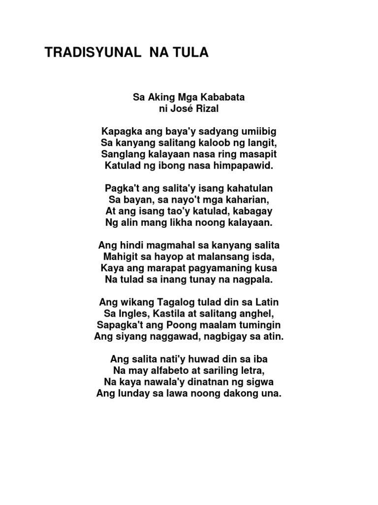 Pretty Mga Halimbawa Ng Resume Na Tagalog Gallery Entry Level