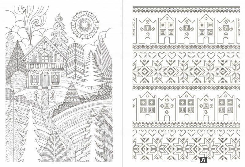 Иллюстрация 2 из 27 для Скандинавские узоры. Раскрашиваем ...