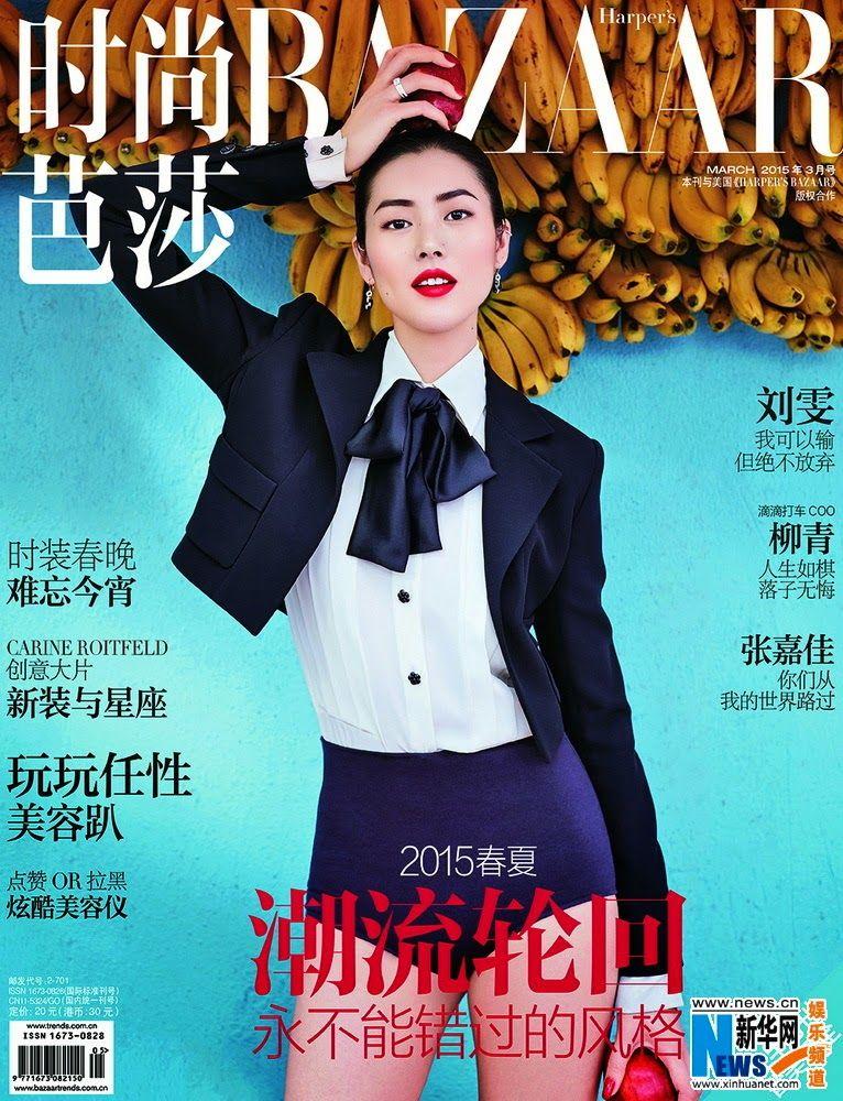 Supermodel Liu Wen Covers Bazaar Magazine China Entertainment News Liu Wen Fashion Magazine Cover Bazaar