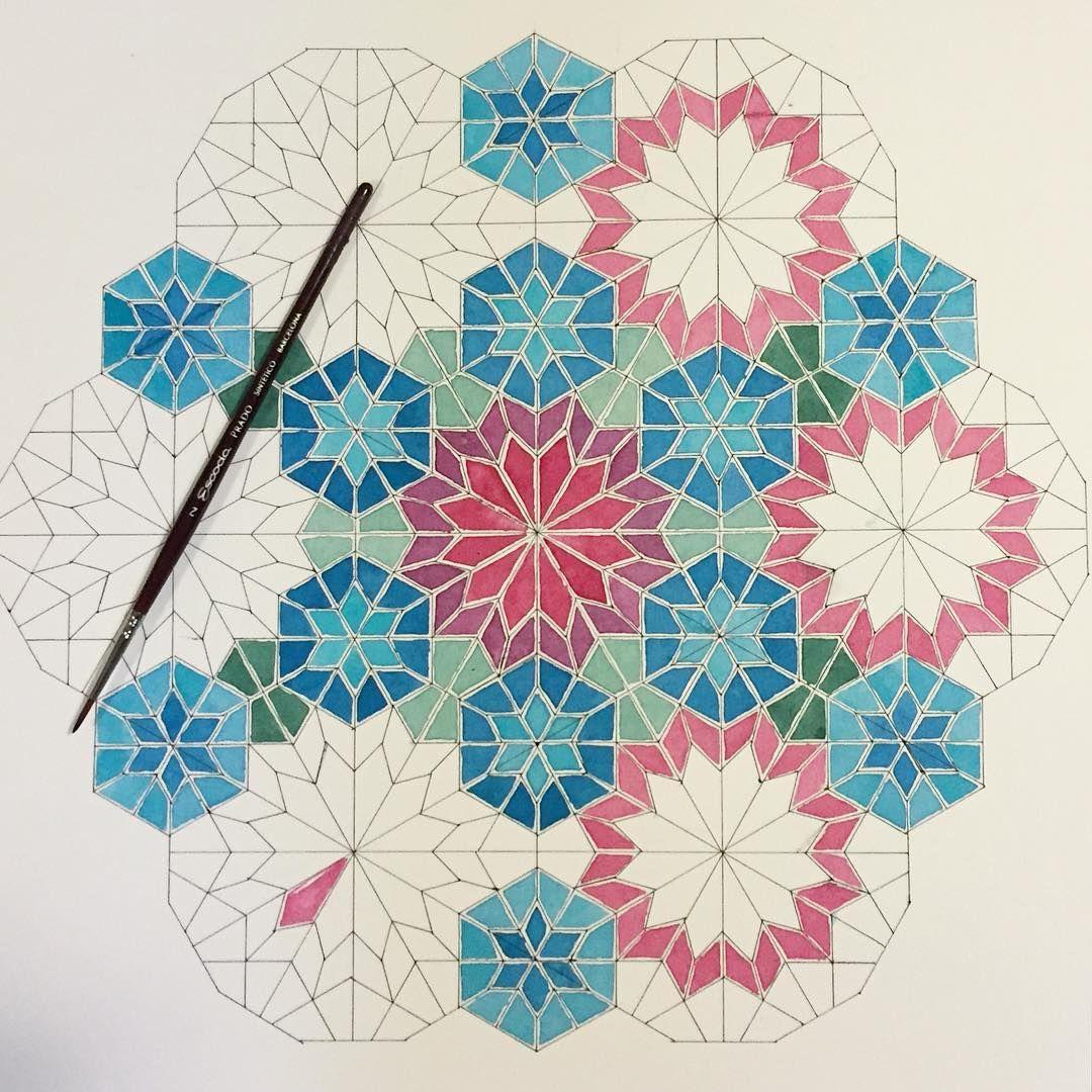 Pin de Nel Barner en Islamic Design   Pinterest   Libros para ...