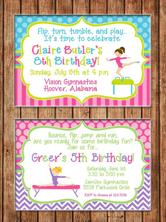 Gymnastics Gym Tumbling Cheernastics Dance Birthday Invitation