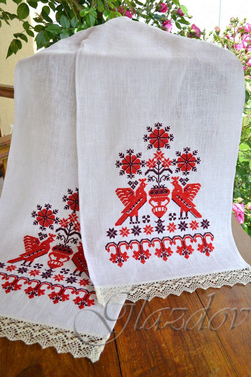 Details about  /Antique embroidered wedding towel Ukraine Handmade