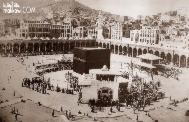 الحرم المكي قديما Mecca Kaaba Photo Islamic Posters