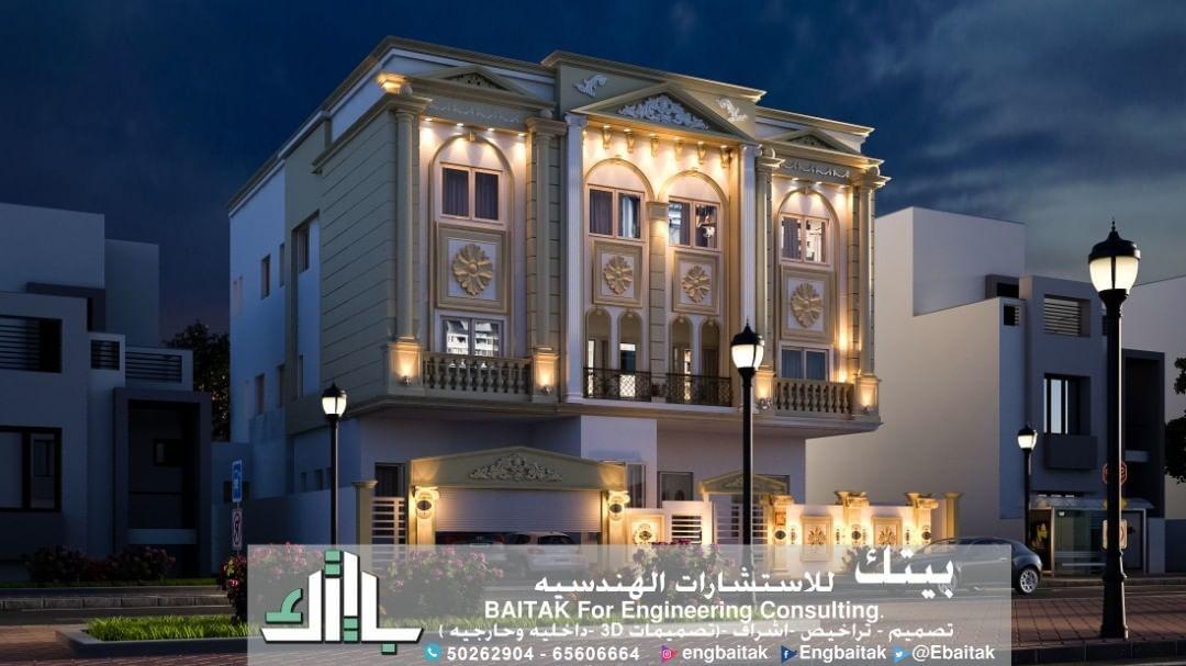 Villa Q8 Kuwait Design Interior Concept Modern Architect Architecture Kuwait Kuwaitcity Q8 Exterior Facade House Styles Instagram Instagram Posts