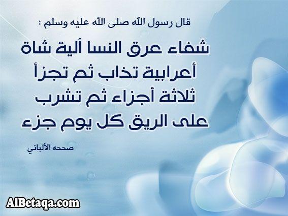الطب النبوي Convenience Store Products Convenience Store Pill