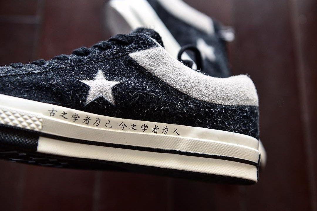 Preview  CLOT x Converse One Star - EU Kicks  Sneaker Magazine ce1a0ae5b0