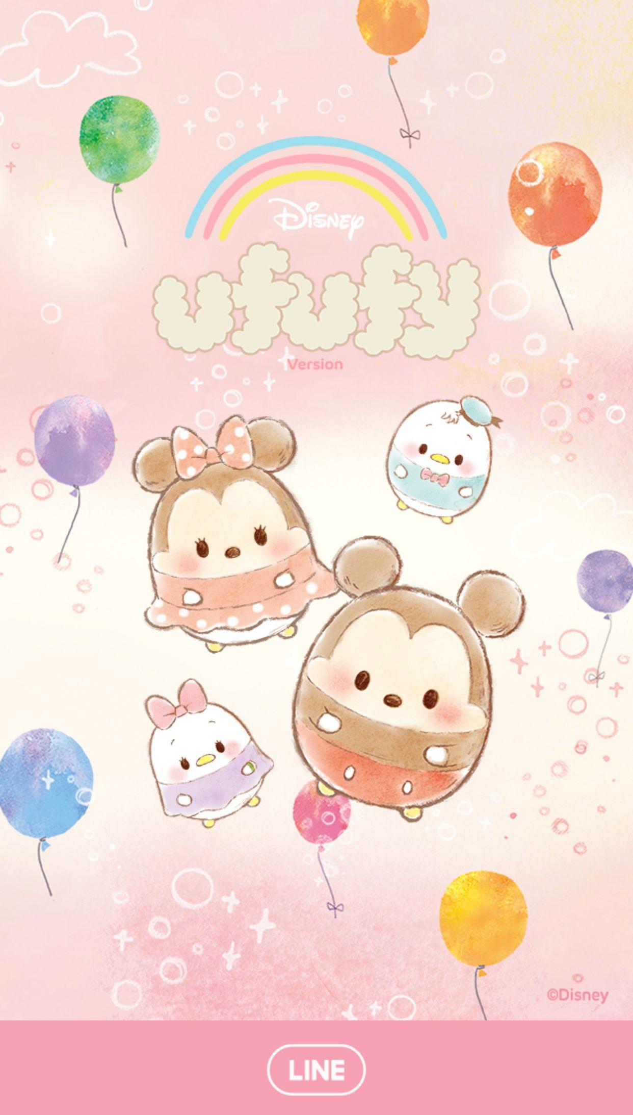 Disney Ufufy Wallpaper