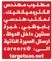 جريدة الوسيط الامارات ابوظبي Pdf Math Arabic Calligraphy Math Equations