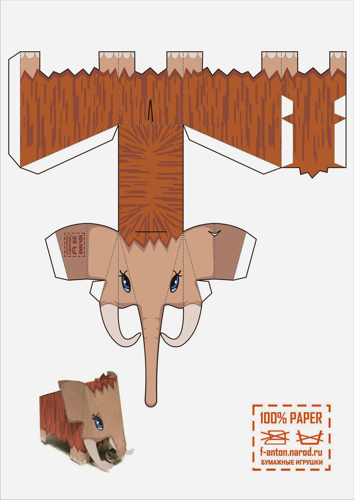 Free Printable 3D Mammoth. Paper Toys. | Furniture Inspirations