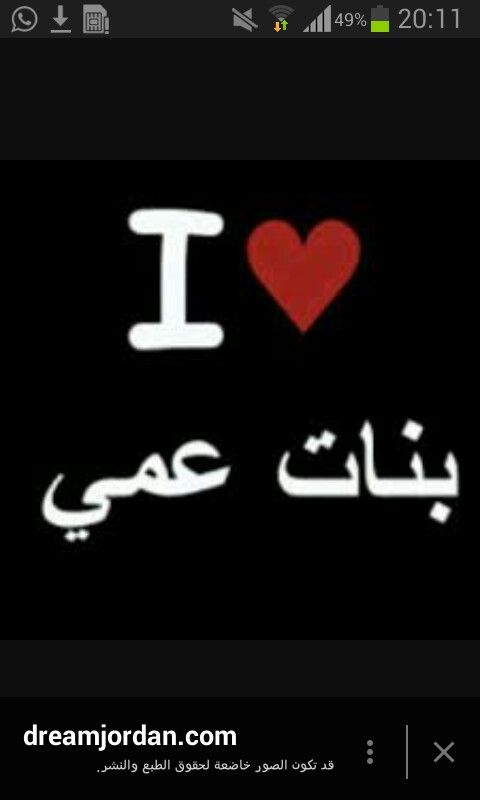 ربي يحفظه بنت عمي كولو امين Arabic Calligraphy Calligraphy