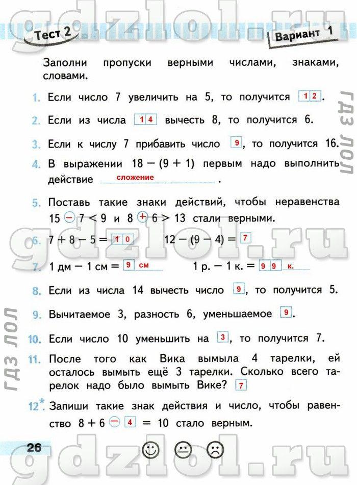 Пособие для учителя к учебнику информатика 3 класс по программе