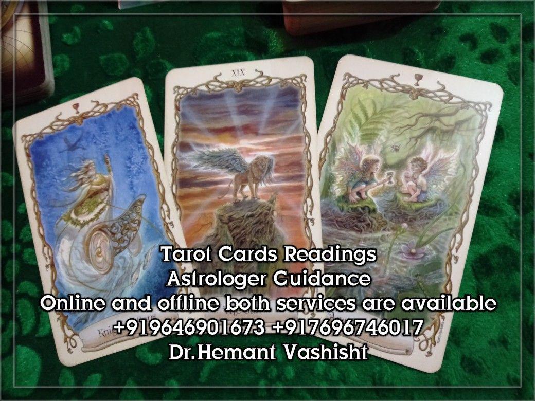 Tarot Reading Available Ghumar Mandi Ludhiana 9646901673
