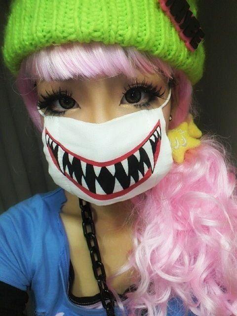 Remarkable japanese fetish masks jrock brilliant idea