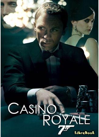 казино без депозита 2020
