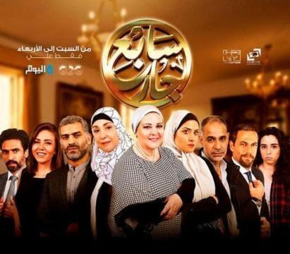 مسلسل البيت الكبير الحلقة 42 Gdedak مسلسل البيت الكبير الحلقة 42 Al Noor Tv موقع النور Season 2 Episode 1 Egypt Today Egypt