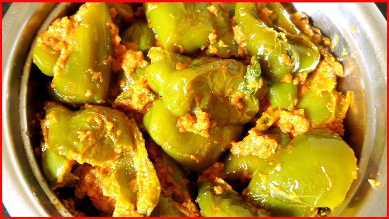Capsicum Curry Recipe in Telugu/కాప్సికం మసాలా కూర