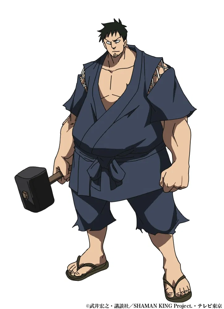 Masakazu Morita Joins Shaman King Anime Cast As Mosuke Otaquest In 2021 Shaman King Anime King Shaman