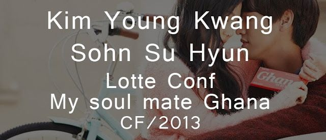 Korea Model모델 /Idol아이돌: 金英光 樂天製菓Ghana CF