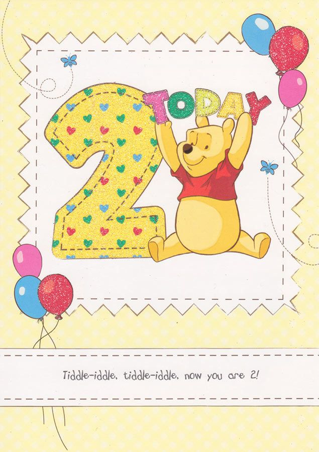 Happy 2nd Birthday Pooh Bear