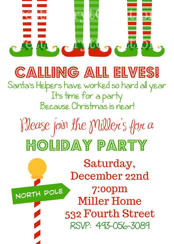 Elf Feet Holiday Party Invitation You Print Holidays Pinterest
