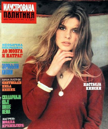 nastassja kinski david lettermannastassja kinski foto, nastassja kinski films, nastassja kinski paris texas, nastassja kinski height, nastassja kinski filmi, nastassja kinski 2016, nastassja kinski 2014, nastassja kinski movie, nastassja kinski model, nastassja kinski klaus kinski, nastassja kinski 1982, nastassja kinski roman polanski, nastassja kinski david letterman, nastassja kinski and michael hutchence, nastassja kinski filme, nastassja kinski husband, nastassja kinski and timothy dalton movie, nastassja kinski gallery, nastassja kinski instagram, nastassja kinski wikipedia