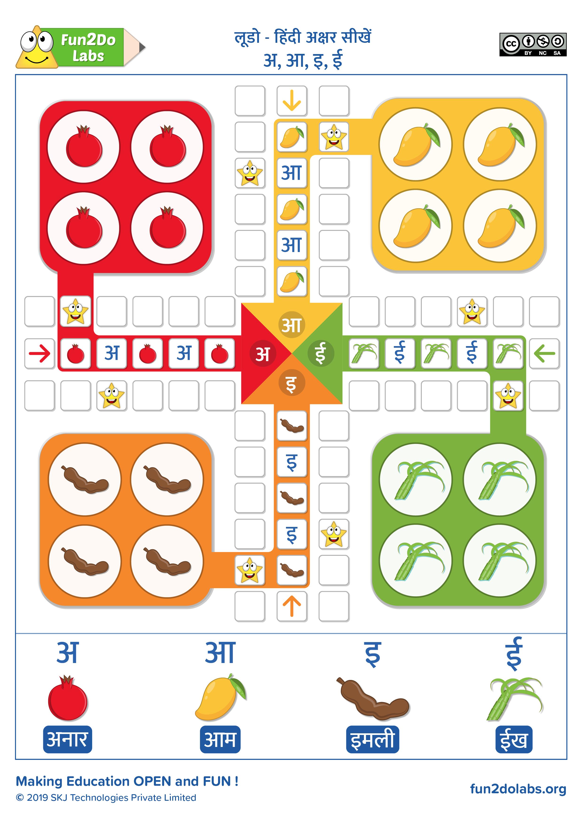 Teaching Hindi Alphabets To Kids Using Printable Ludo