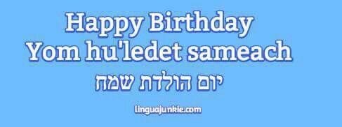 Alles gute zum geburtstag hebraisch